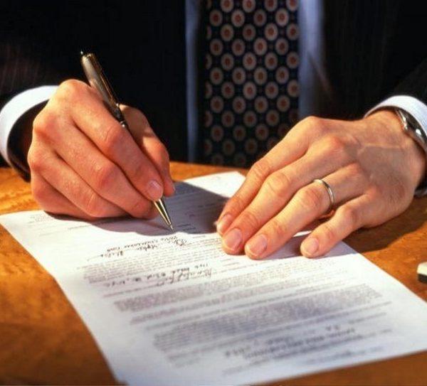 Разработка, составление договоров