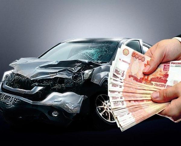 Выкуп страховых дел по ДТП