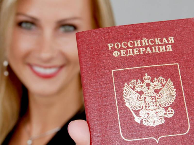 В какую службу обращаться чтоб получить гражданство