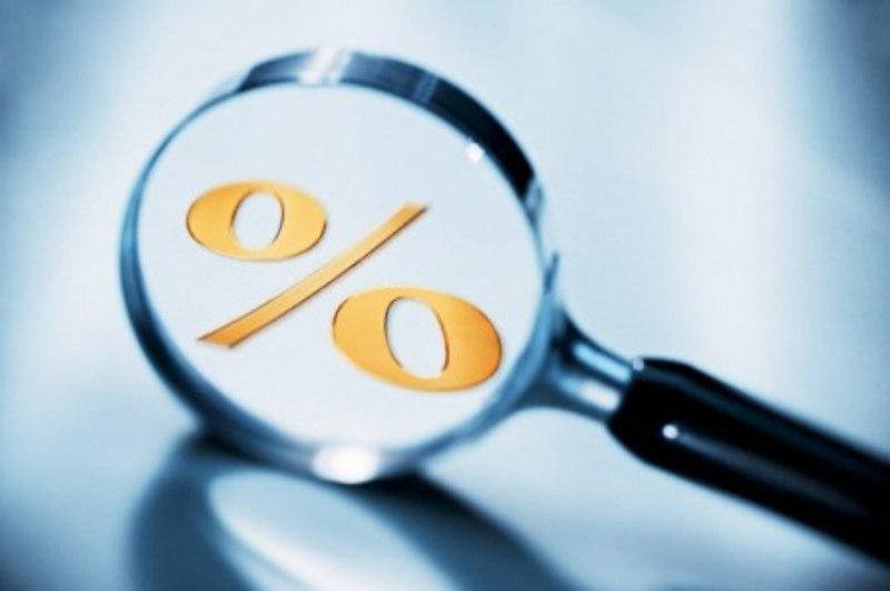единый центр списание долгов по кредиту прием на работу кредитная история