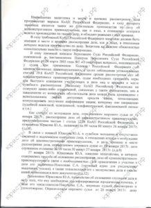 Николаев С.А.