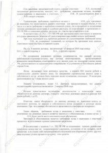 чибрякова 2