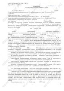 wm - Шаркова_page-0001