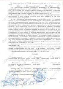 wm - Шаркова_page-0002